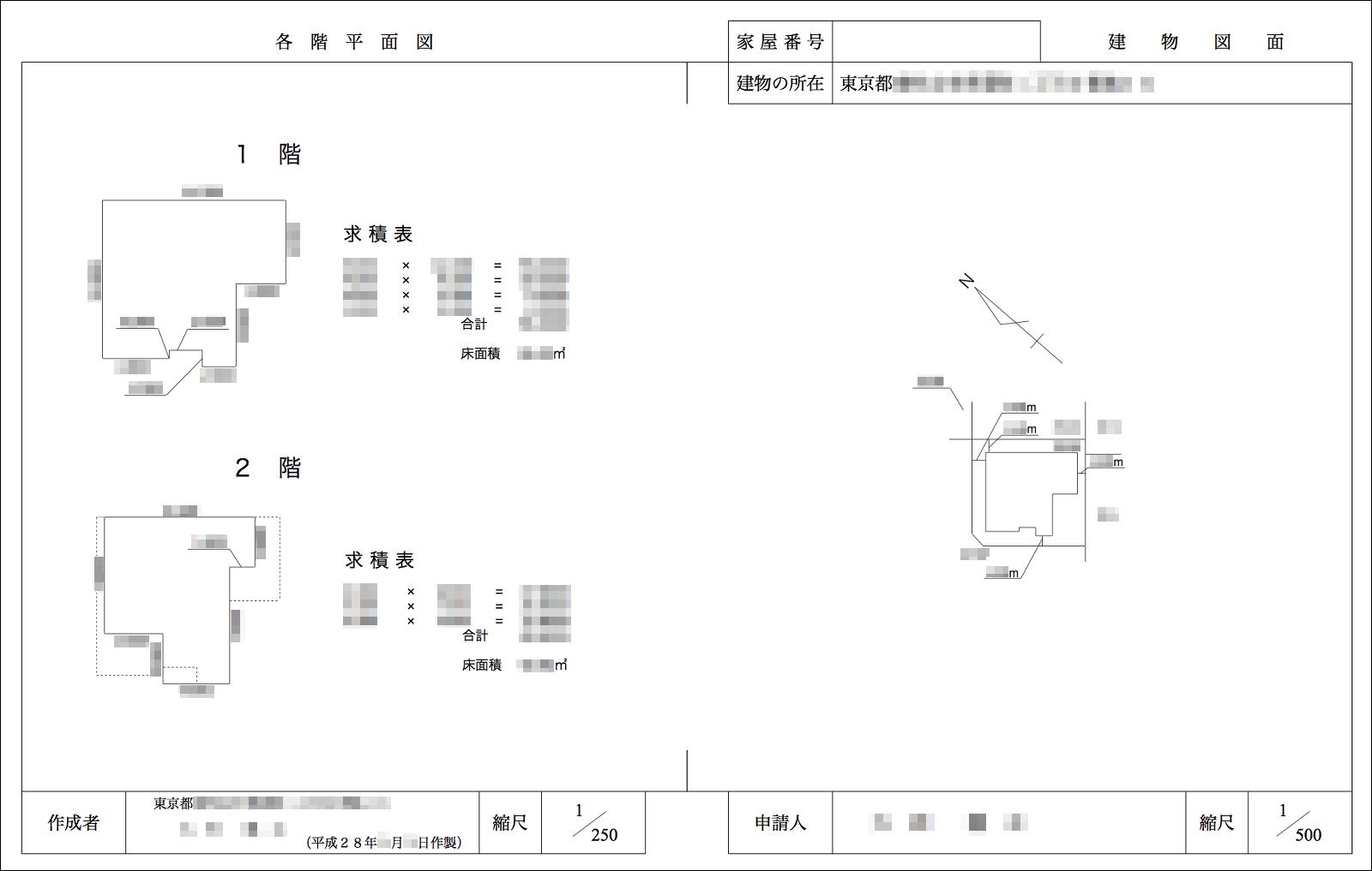 建物平面図・配置図